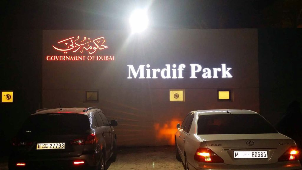 Mirdif Park Side Night View